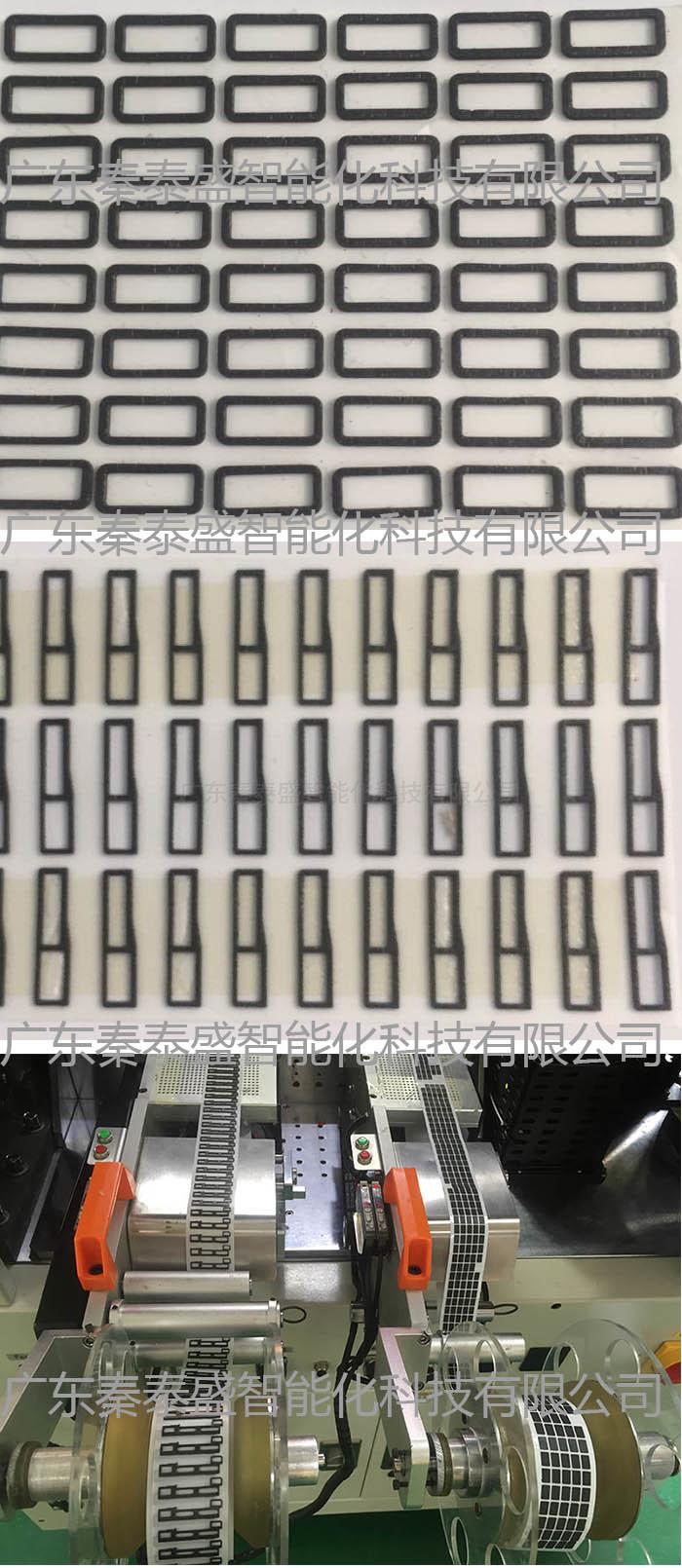 FPC软性线路板钢片辅料用于全自动贴辅料机的贴装
