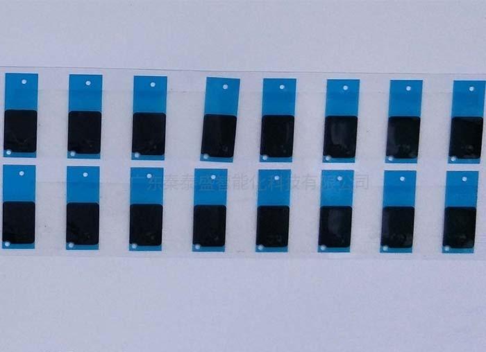 广东秦泰盛手机主板导光膜辅料贴装