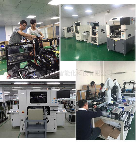 广东秦泰盛全自动贴标机生产现场