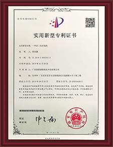 一种多工位反卷机实用新型专利证书