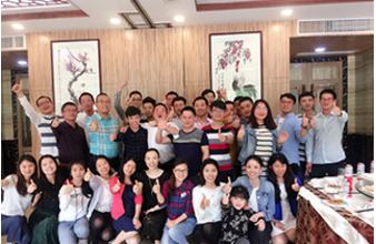 广东秦泰盛全自动贴背胶机员工聚会