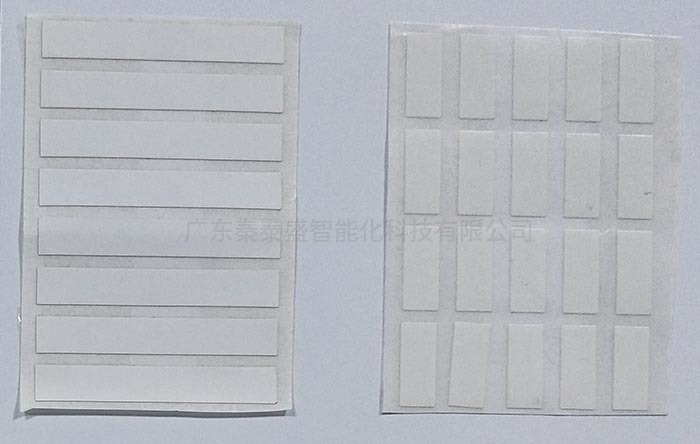 PCB板(电路板)上贴的标签纸辅料类型