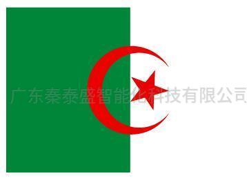 阿尔及利亚客户前来我司洽谈非标自动化装配线