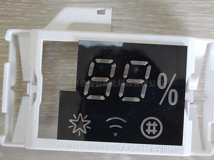 全自动空调面板贴背胶辅料