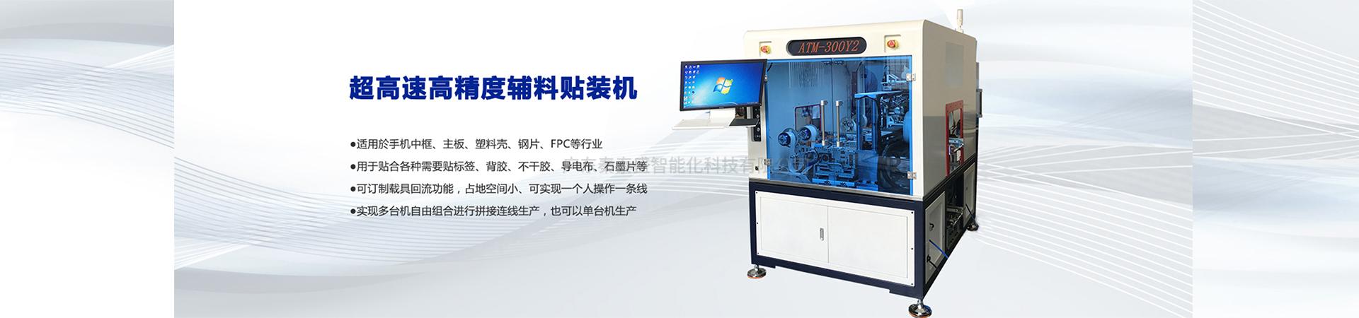 从贴标机的变化看中国自动化的发展趋势