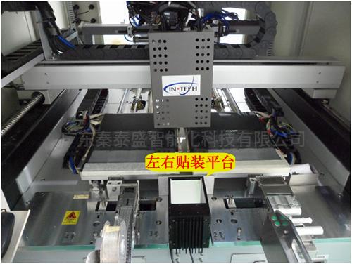 辅料标签的选择也会影响自动贴标机的贴装效果