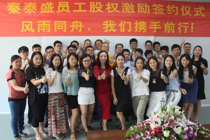 3中国自动贴标机应用在各行各业中