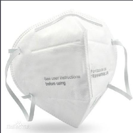 5什么叫N95型防护口罩?N95型防护口罩介绍