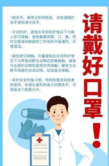 佩戴口罩,戴口罩,口罩,疫情防护,广东秦泰盛智能化科技有限公司