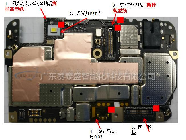 浙江手机辅料贴装机优势有哪些?手机辅料贴背胶机