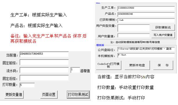 广东秦泰盛全自动高精密贴背胶机厂家