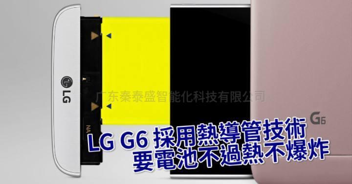 5G智能手機熱導管全自動貼背膠機