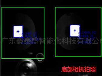 零感VC均溫板散熱片全自動貼背膠機