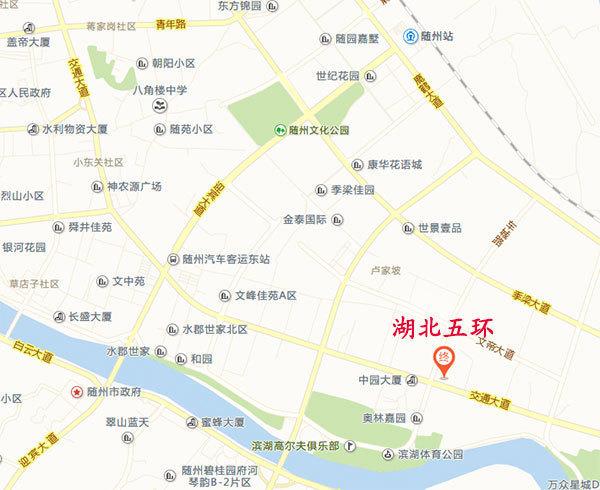 湖北五环专用汽车有限公司地图
