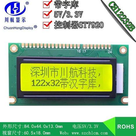 CH12232B
