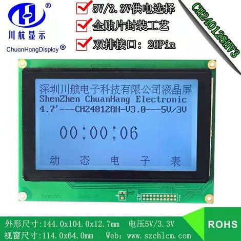CH240128H-V1.0