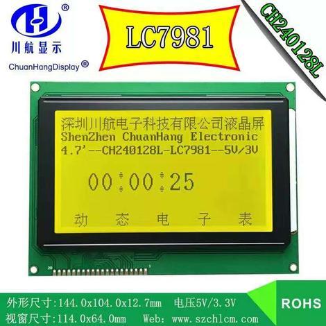 CH240128L