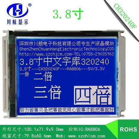 CH320240F