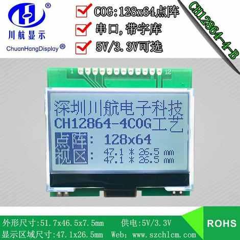 CH12864-4-B
