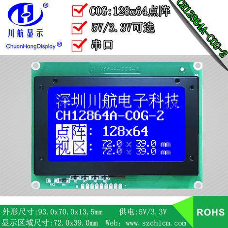 CH12864A-COG-2