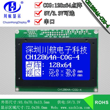 CH12864A-COG-4