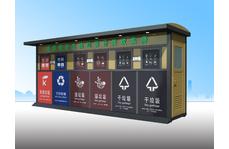 <b>无锡灵山房地产投资有限公司垃圾房项目</b>