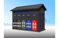 <b> 太仓浙建地产发展有限公司垃圾分类房项目</b>
