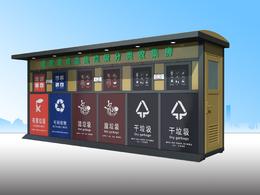 无锡灵山房地产投资有限公司垃圾房项目
