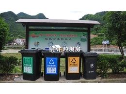 垃圾箱厂家进行分类方法介绍垃圾箱材质