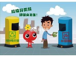 为什么垃圾分类设备垃圾分类