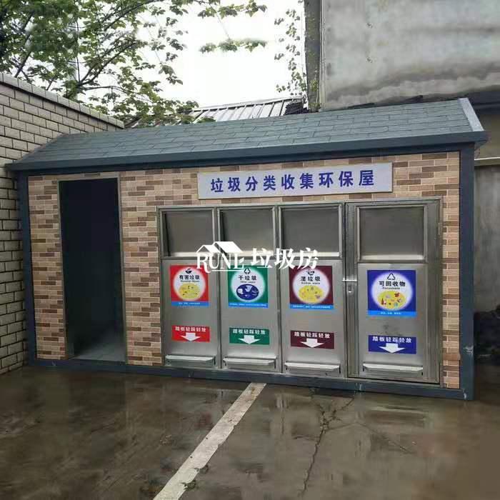 河南郑州小区垃圾房厂家