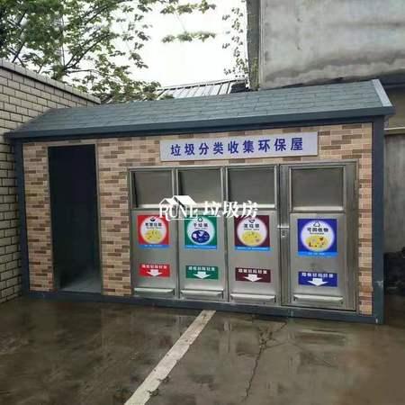 河南郑州小区垃圾房