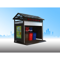 <b>江西宜春垃圾分类房</b>