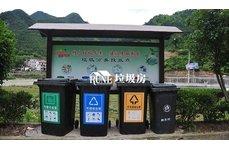 垃圾房厂家哪个比较好?