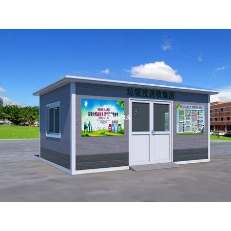 江苏吴江区小区分类垃圾房--制作完成,安装完毕