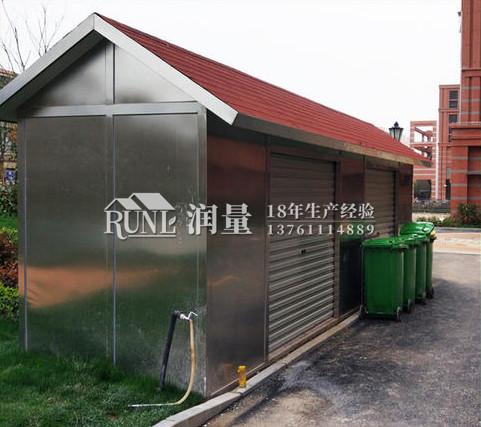 大型不锈钢垃圾房