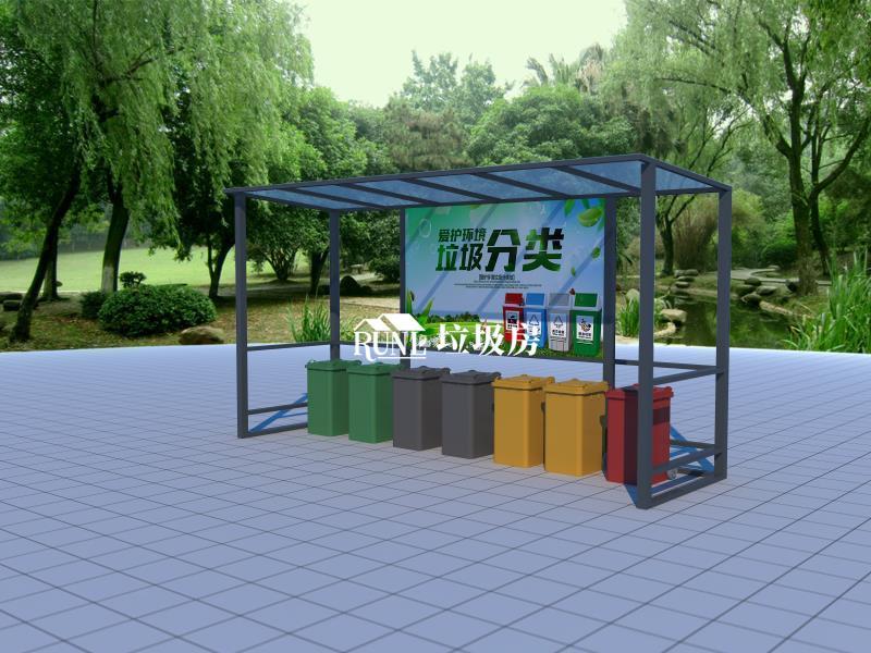 新农村垃圾分类亭