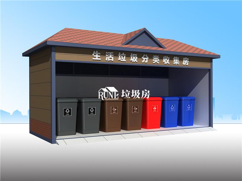 垃圾分类环保回收屋