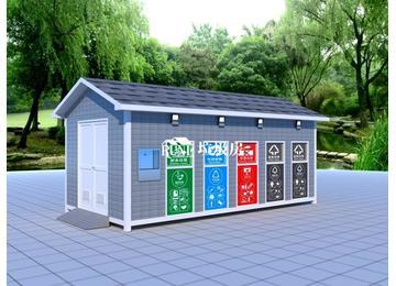生活垃圾分类房