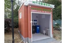 小区垃圾房设置距离规定