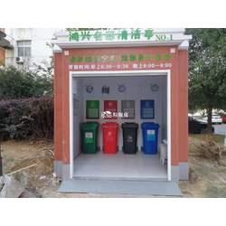 小区垃圾分类清洁亭