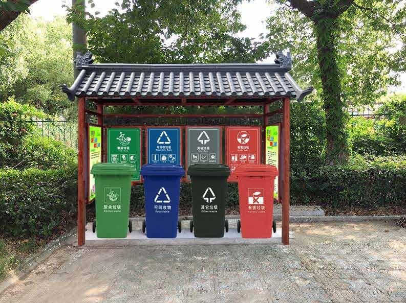 景区公园简易垃圾亭
