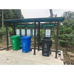 景区公园简易垃圾收集亭