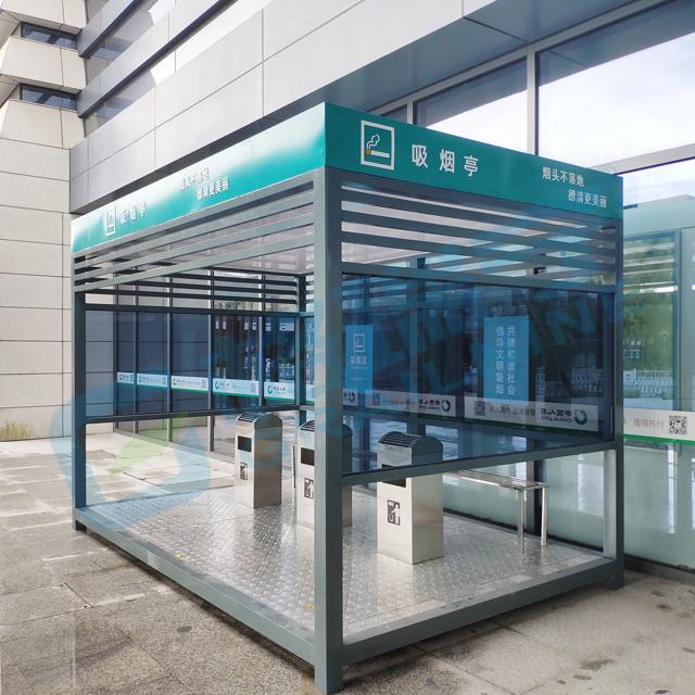 福建厦门城市户外环保吸烟亭项目