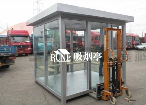 新的环保吸烟亭,我们知道!
