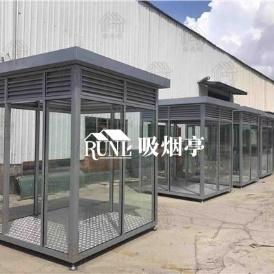 一个有五防一护的好工厂吸烟亭