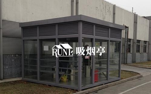 工厂吸烟亭的款式设计