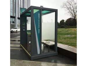 城市开放式吸烟亭