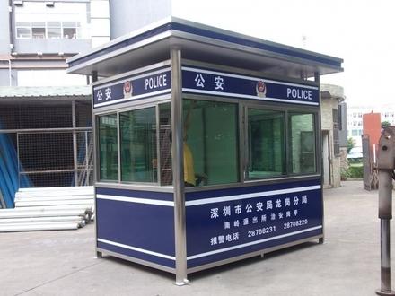 治安警用岗亭的优势发展及其主要特点