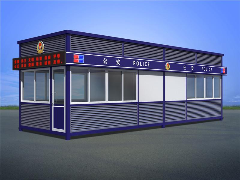 河北保定高铁火车站公安交警联合执勤岗亭制作厂家
